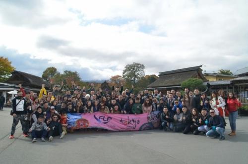 FLP JAPAN 2016 INCENTIVE TRIP